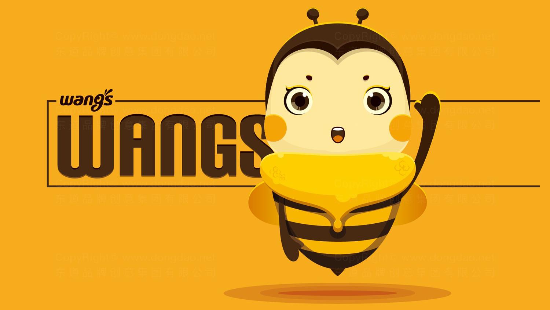 视觉传达案例汪氏蜜蜂园汪氏卡通形象原型设计