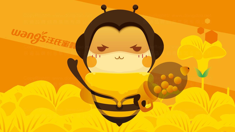 视觉传达汪氏蜜蜂园汪氏卡通形象原型设计应用