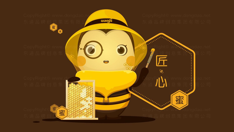 视觉传达汪氏蜜蜂园汪氏卡通形象原型设计应用场景_2