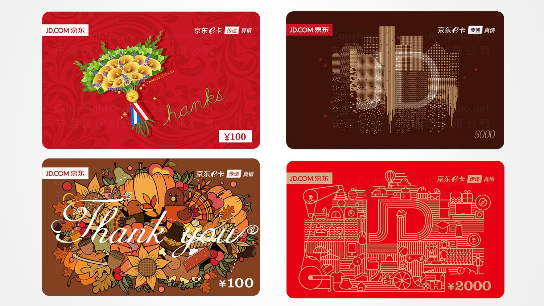 视觉传达京东购物卡卡面设计应用