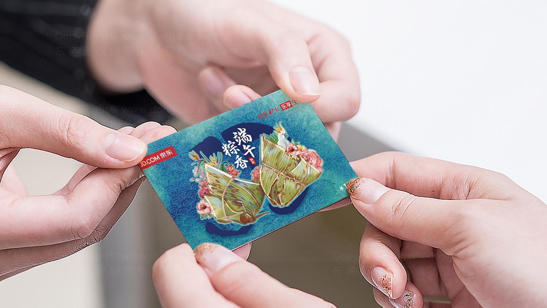 视觉传达京东购物卡卡面设计应用场景_3