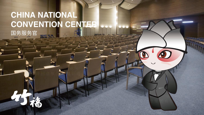 视觉传达国家会议中心吉祥物设计应用场景_1