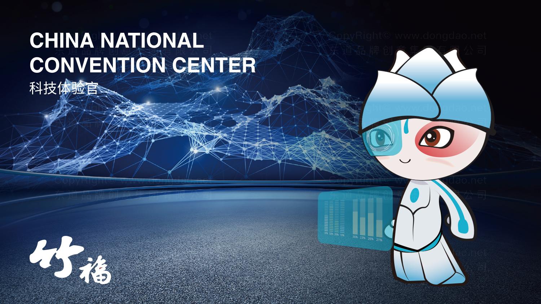 视觉传达国家会议中心吉祥物设计应用场景_4
