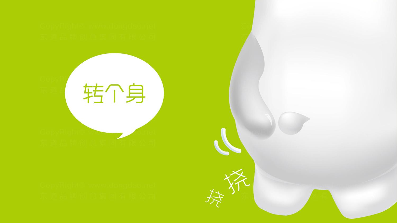 视觉传达乐栈吉祥物设计应用场景_6