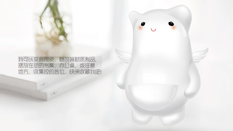 视觉传达乐栈吉祥物设计应用场景_10