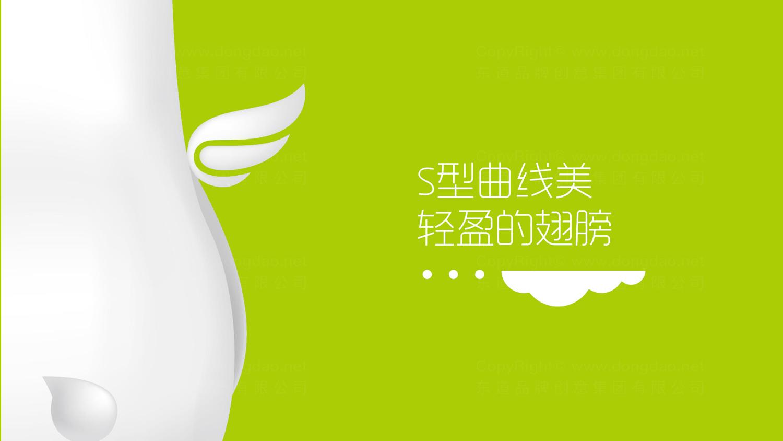 视觉传达乐栈吉祥物设计应用场景_4