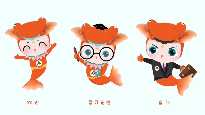 视觉传达全国双创活动周吉祥物设计应用