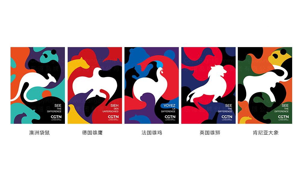 文体娱媒视觉传达CGTNCGTN动物拼图系列广告设计