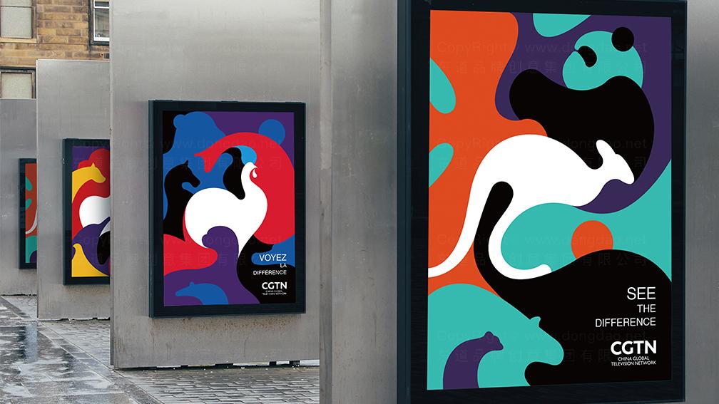 视觉传达CGTNCGTN动物拼图系列广告设计应用