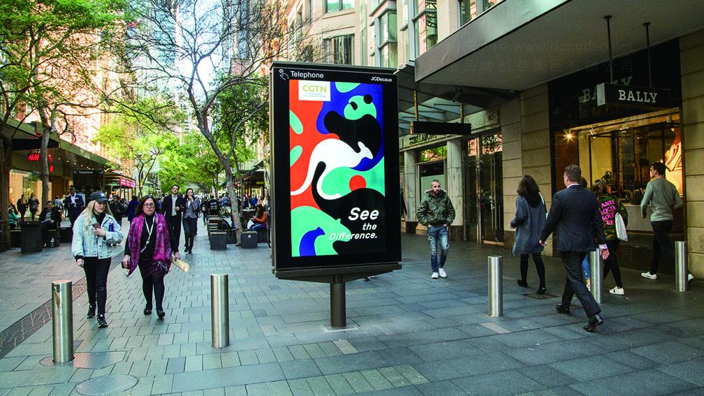 视觉传达CGTNCGTN动物拼图系列广告设计应用场景