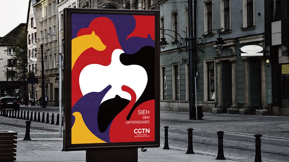 视觉传达CGTNCGTN动物拼图系列广告设计应用场景_3