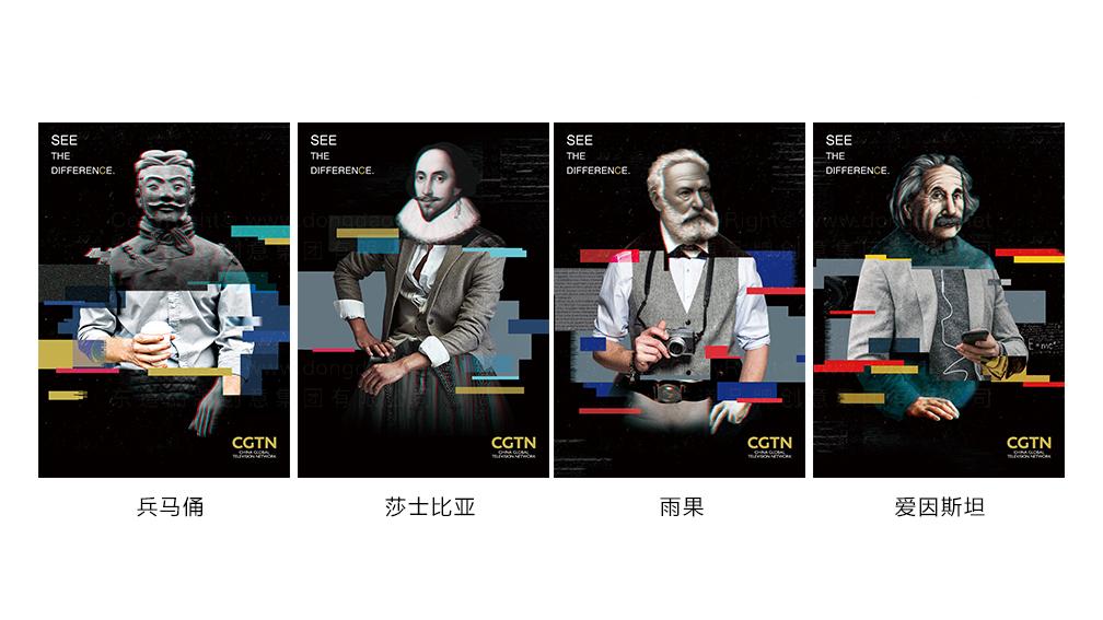 文体娱媒视觉传达CGTNCGTN兵马俑系列广告设计