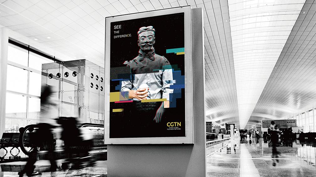 视觉传达CGTNCGTN兵马俑系列广告设计应用
