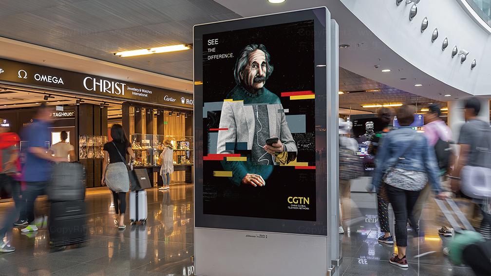 视觉传达CGTNCGTN兵马俑系列广告设计应用场景_2