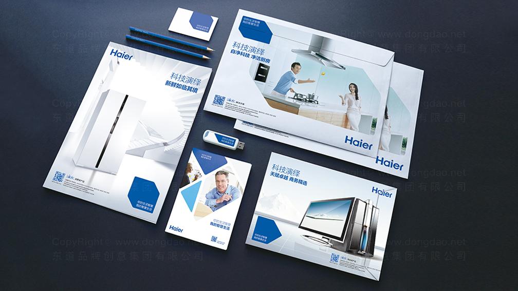 海爾產品廣告設計應用