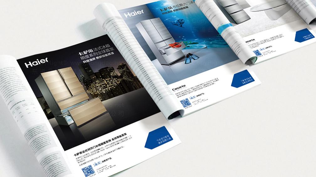 海爾產品廣告設計應用場景_1