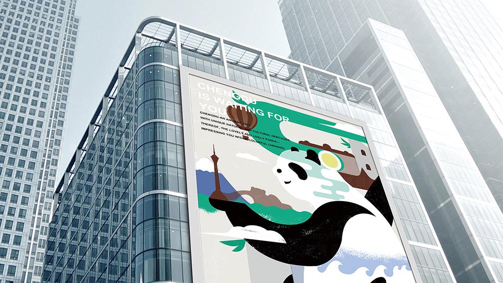 视觉传达案例成都地铁文化专列广告设计