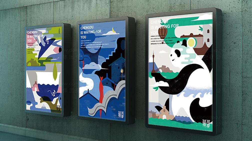 交通运输视觉传达成都地铁文化专列广告设计