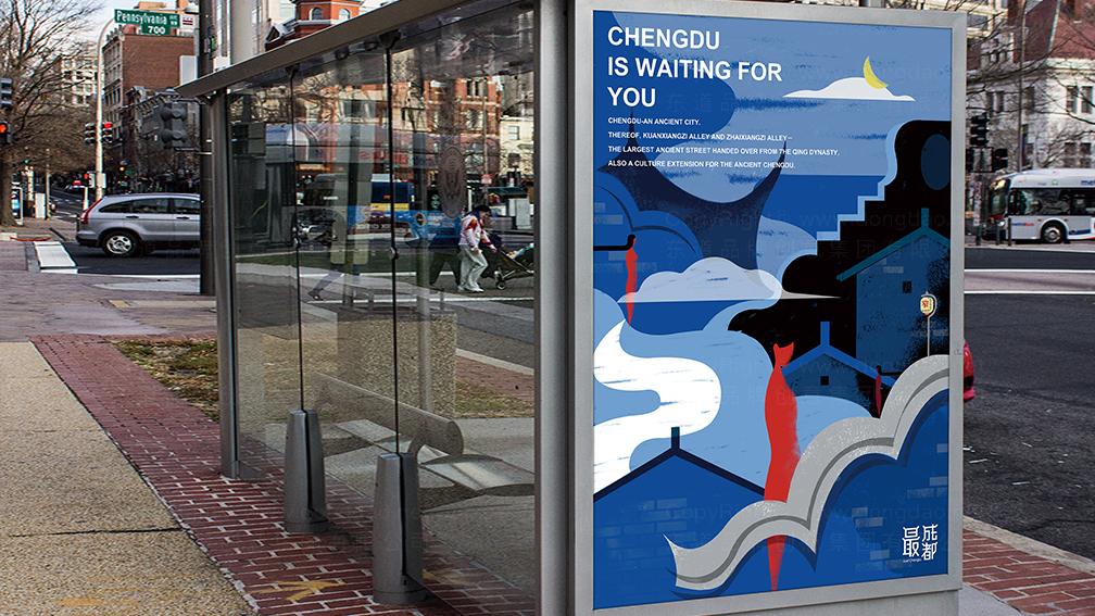 视觉传达成都地铁文化专列广告设计应用