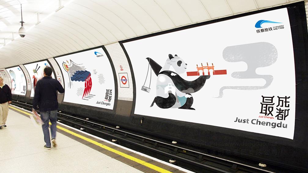 视觉传达成都地铁文化专列广告设计应用场景_1