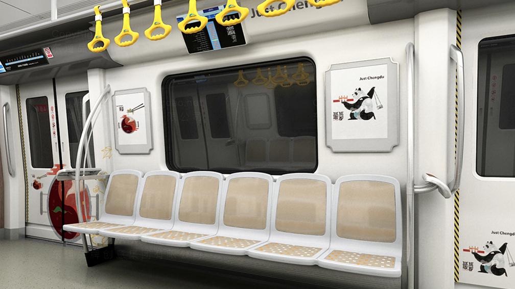 视觉传达成都地铁文化专列广告设计应用场景_2