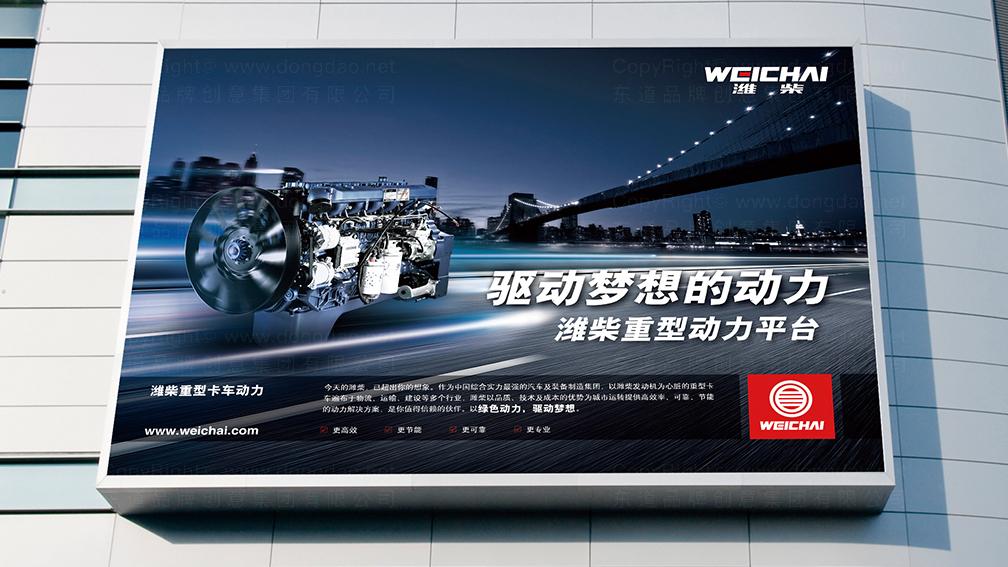 工业制造视觉传达潍柴潍柴&法拉利全球合作广告设计