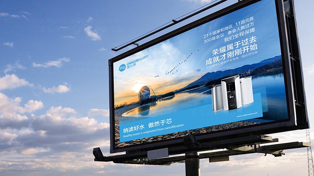 工业制造视觉传达碧水源广告深化