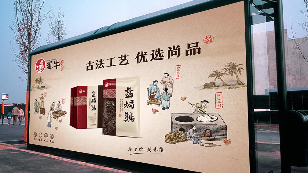 视觉传达案例潭牛产品海报和详情页设计