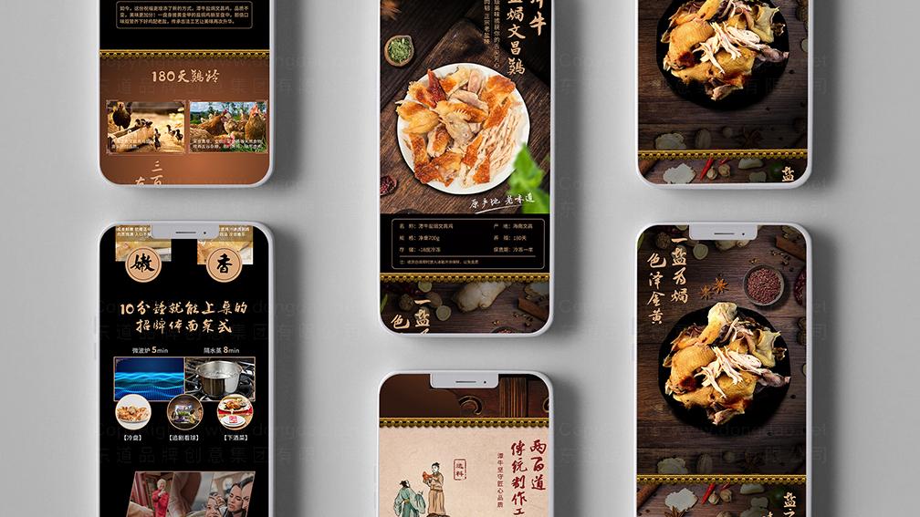 视觉传达潭牛产品海报和详情页设计应用场景_5