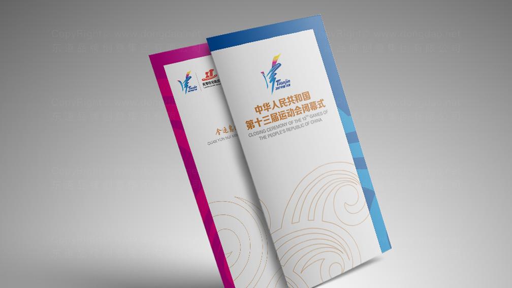 视觉传达第十三届全运会广告设计应用场景_9