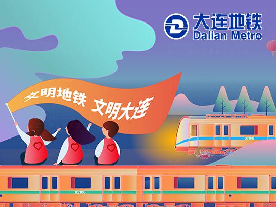 视觉传达中国银联广告设计应用场景_7