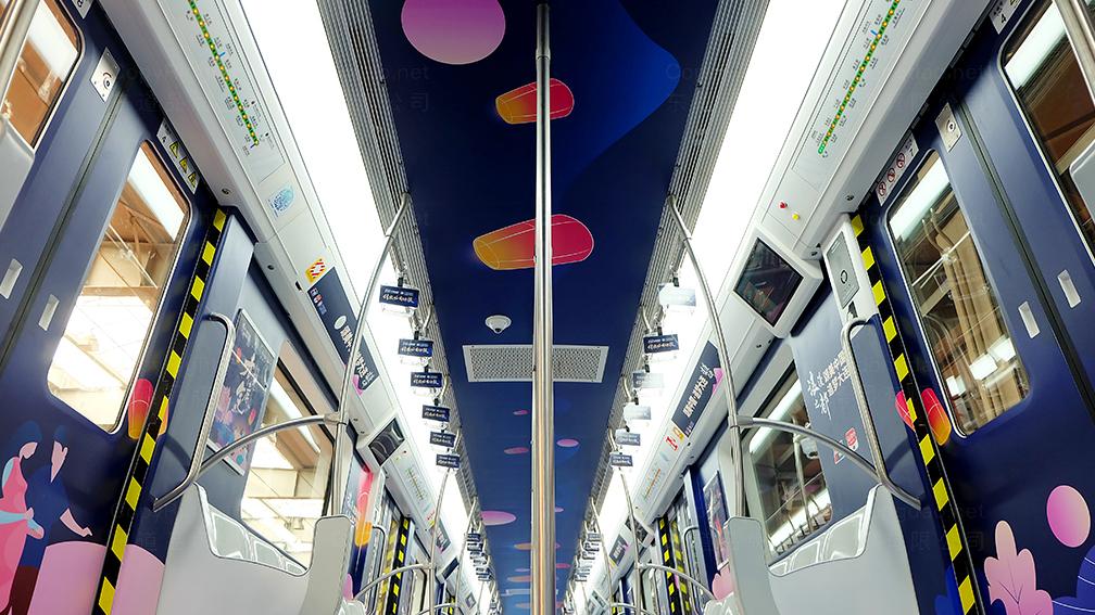 视觉传达中国银联广告设计应用场景_6