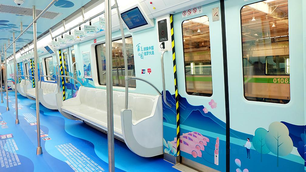 视觉传达中国银联广告设计应用场景_4