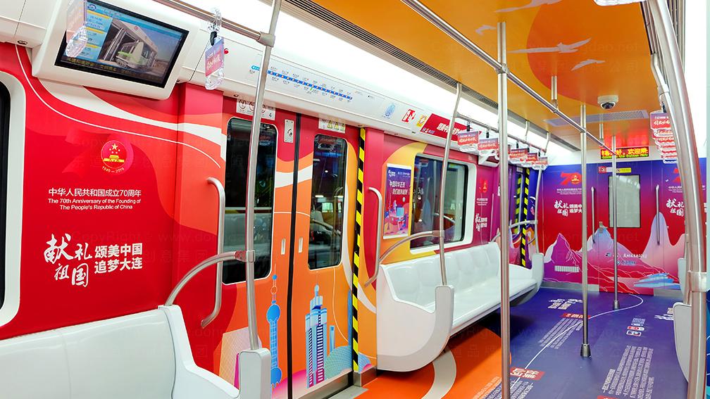 视觉传达中国银联广告设计应用场景_5