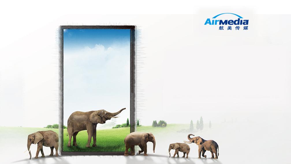 文体娱媒视觉传达航美传媒广告设计