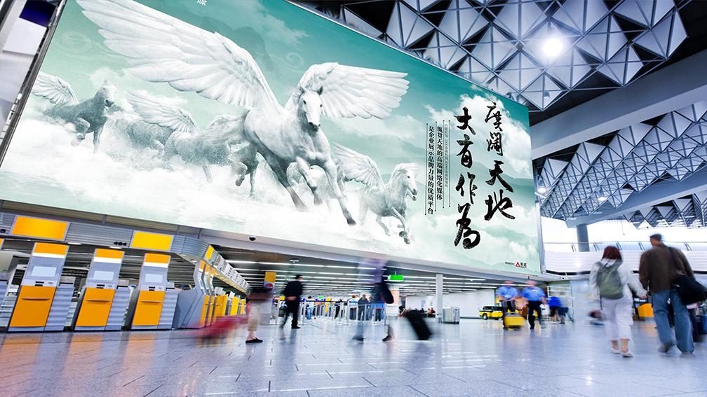 视觉传达航美传媒广告设计应用场景_2