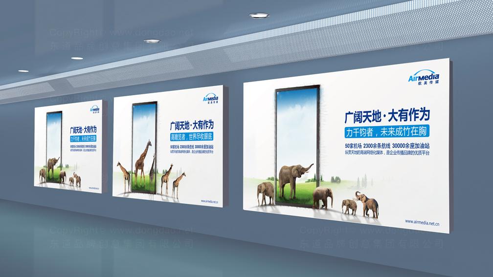 视觉传达航美传媒广告设计应用场景_5
