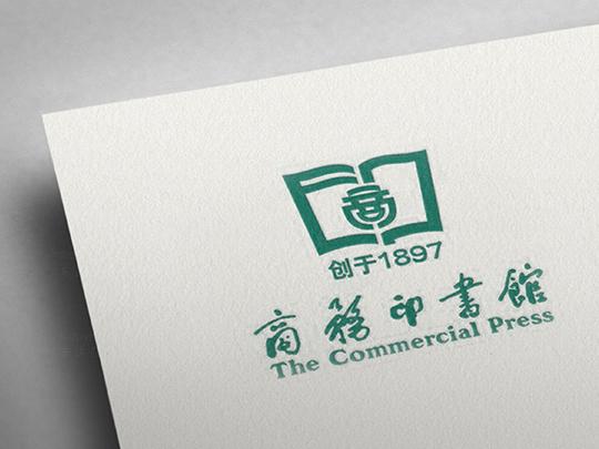 视觉传达商务印书馆广告设计应用场景_1