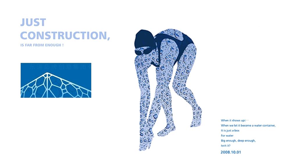 视觉传达案例水立方广告设计