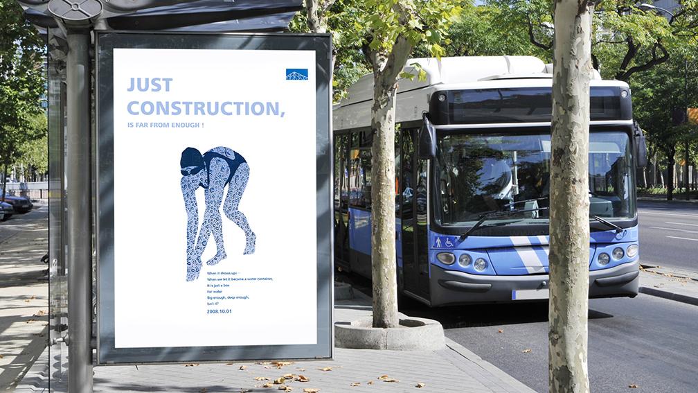 文体娱媒视觉传达水立方广告设计