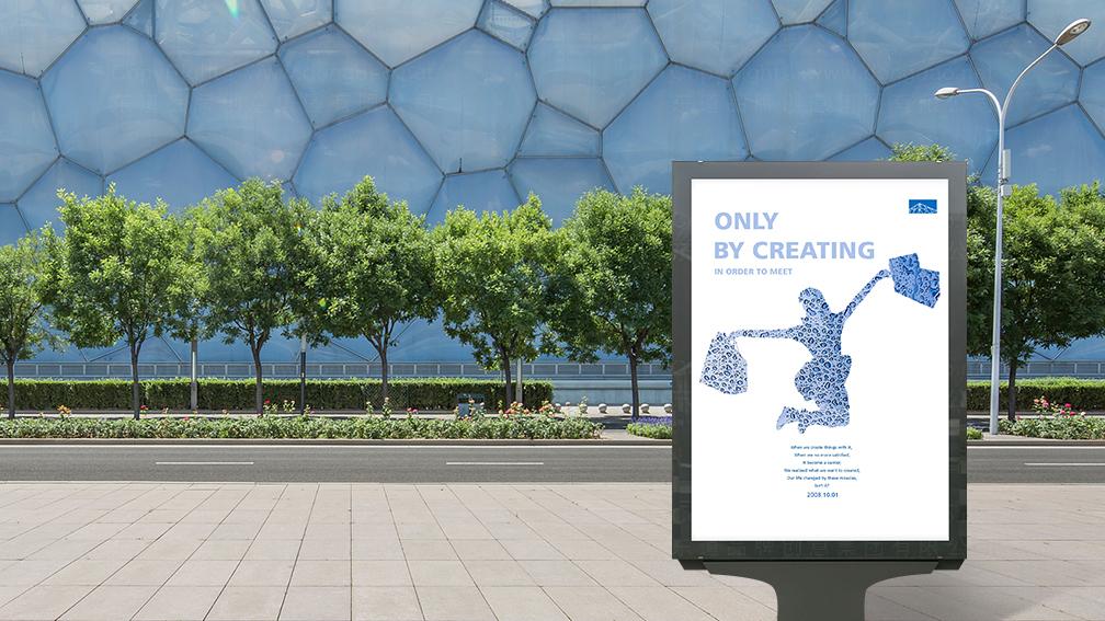 视觉传达水立方广告设计应用场景_2