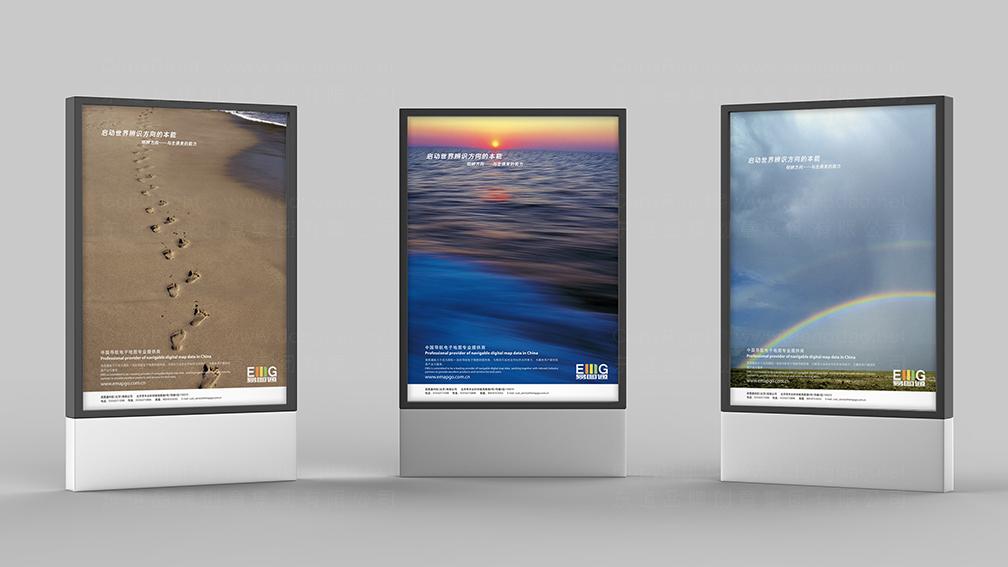 视觉传达案例易图通广告设计