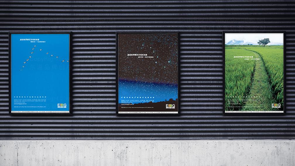 IT通讯视觉传达易图通广告设计