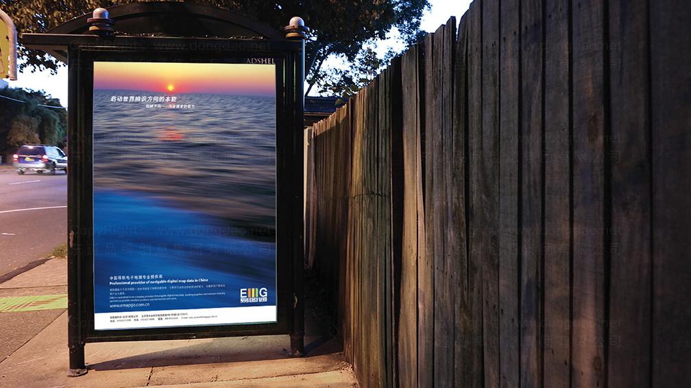 视觉传达易图通广告设计应用场景
