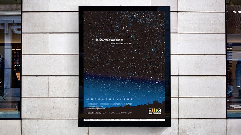 视觉传达易图通广告设计应用场景_2