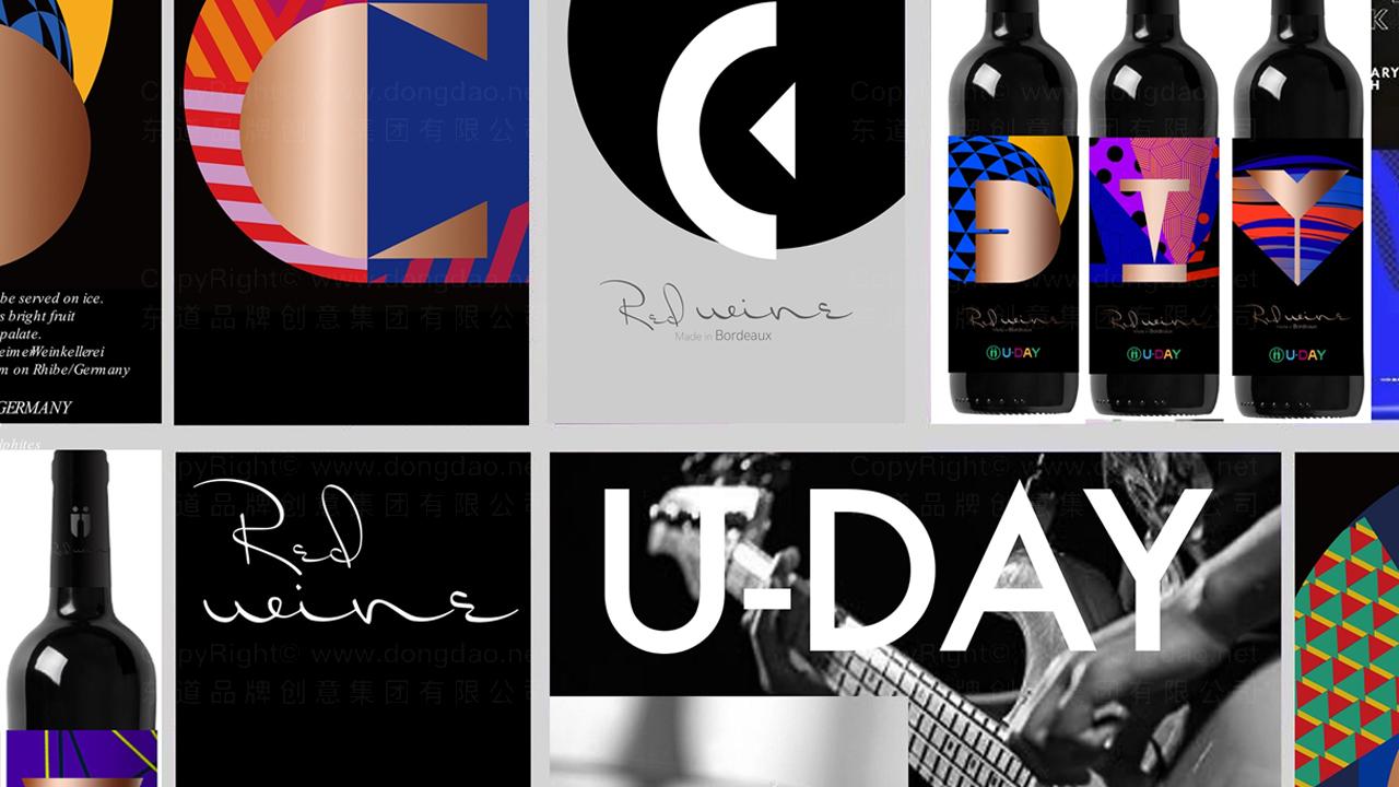 快速消费产品包装U-Day红酒系列