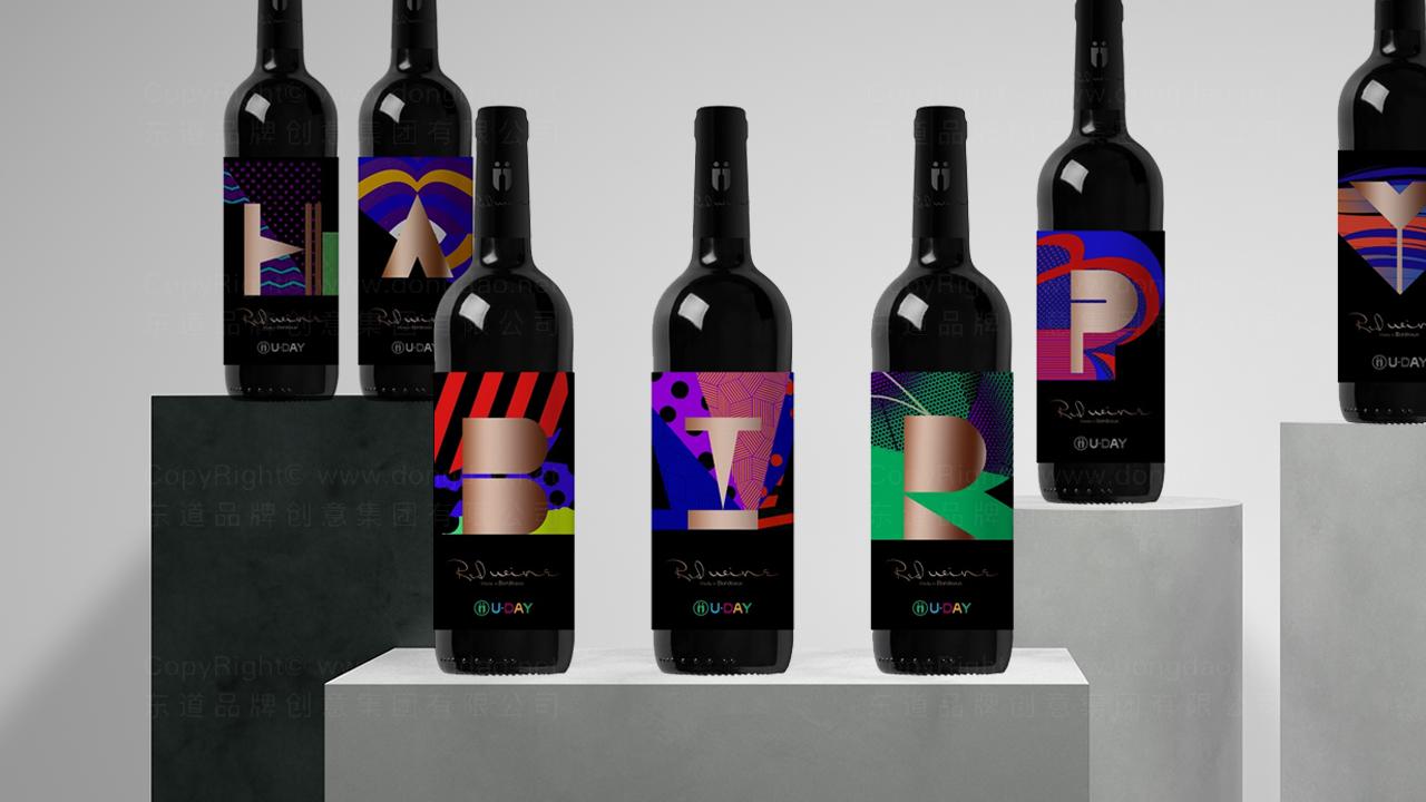 产品包装U-Day红酒系列应用场景