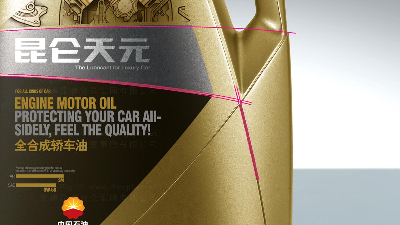 产品包装昆仑润滑油体系全案应用场景