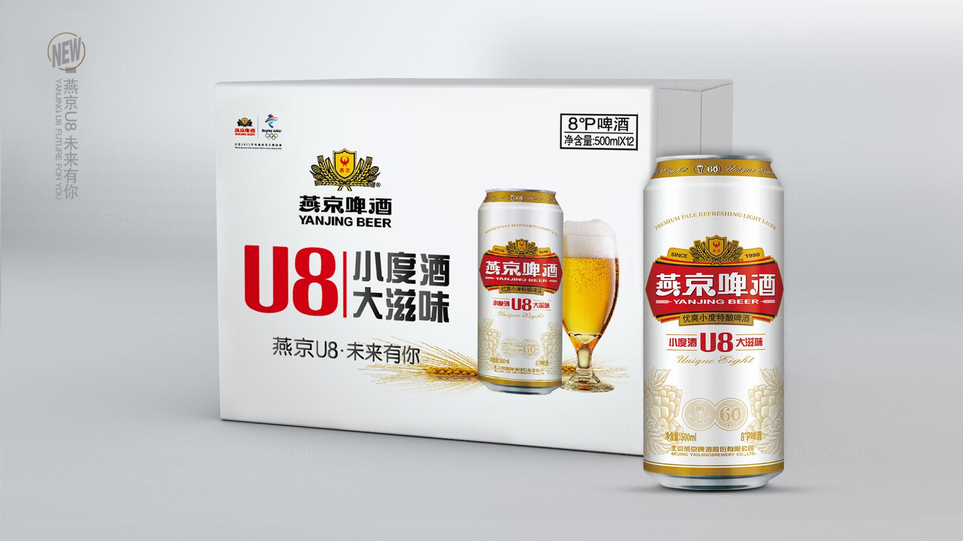 产品包装燕京产品全案应用场景_4