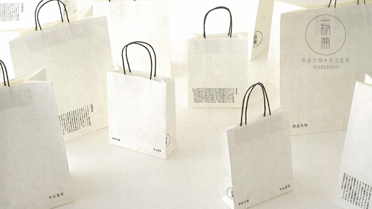 产品包装一物兼系列包装应用场景_8